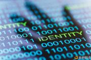 区块链身份系统将被用于打击摩尔多瓦的人口贩卖活动