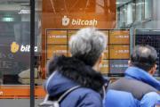 摩根士丹利:比特币就像当年的互联网泡沫 但膨胀速度快了15倍