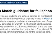国际新生全上网课者禁入美国 150所高校将受影响