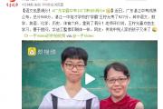 语文也是满分!广东学霸中考10门课6科满分