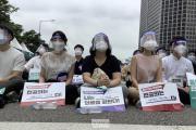 韩国医学界举行大罢工 抗议医学院扩招
