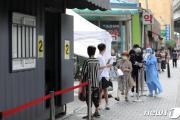 韩国连续五天单日新增过百 首都圈学校限制出勤率