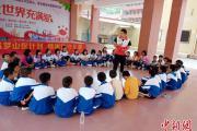 近百名广东大学生志愿服务山区 向乡村中小学出发