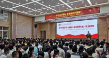 闽江学院附中开展中国航天大会系列科普活动