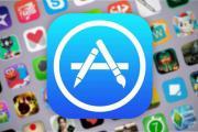 美App开发商向欧盟投诉苹果 App Store涉嫌不公平竞争