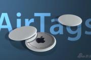 苹果的一份专利文件 提前给AirTag揭秘了