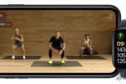 Fitness+功能细节:照顾新手 还会智能化给锻炼建议