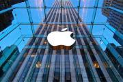 欧盟委员会:法院推翻苹果157亿美元税收案是个错误