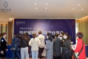 杭州威雅学校:以先见,见未来,培育兼具中国情怀与世界眼光的国际化英才