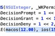 苹果的开源代码中出现iOS 15的名字 WWDC大会可能不远了