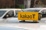 韩网络巨头Kakao旗下出行服务获得谷歌5000万美元投资