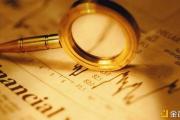 荷兰财政部长主张对欧洲加密货币监管法规进行进一步改进