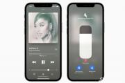 苹果Apple Music支持杜比全景声和无损音频 这有五个你关心的问题
