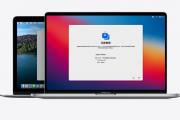 苹果官方教程:如何在Mac之间进行数据迁移